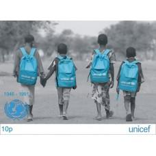 mec50 - UNICEF - 45 de ani de la infiintare - colita n