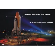 mec210 - Naveta Spatiala Discovery - colita n