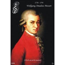 mec1002 - Wolfgang Amadeus Mozart - 250 de ani de la nastere - colita n