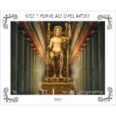 mec1009 - Cele 7 minuni ale lumii antice - Statuia lui Zeus din Olympia - colita n