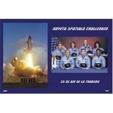 mec1280 - Naveta Spatiala Challenger - colita n
