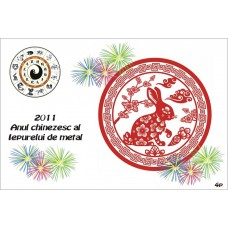 mec1292 - Anul chinezesc al iepurelui de metal - colita n