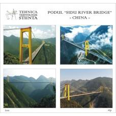 mec1293 - Podul Sidu River Bridge - bloc n