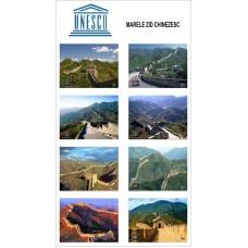 mec1341 - UNESCO - Marele Zid Chinezesc - bloc n