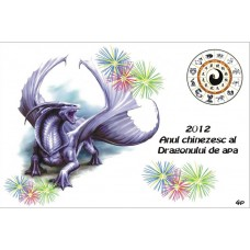 mec1353 - Anul chinezesc al dragonului de apa - colita n