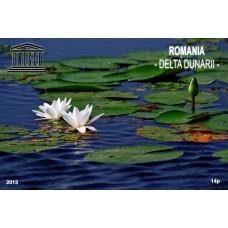 mec1359 - UNESCO - Delta Dunarii - colita n