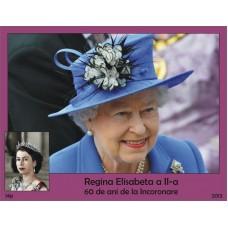mec1374 - Regina Elisabeta a II-a - colita n