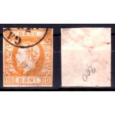 31 - Carol cu barba - 10 bani portocaliu - valoare ns5