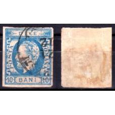 31b - Carol I cu barba - 10 bani albastru - valoare ns1