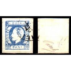 31b - Carol cu barba - 10 bani albastru - impresiune defectuoasa - valoare ns3