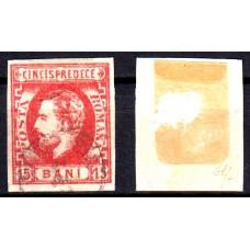 32 - Carol I cu barba - 15 bani rosu - valoare ns2