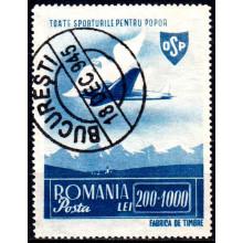 176 - Organizatia Sportului Popular - Posta Aeriana - serie s