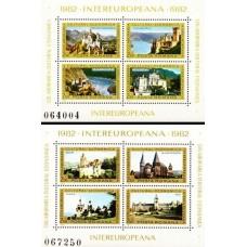 1053 - Colaborarea Cultural-Economica Intereuropeana - blocuri