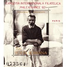 1054 - Expozitia Filatelica Internationala Philexfrance 82 - colita