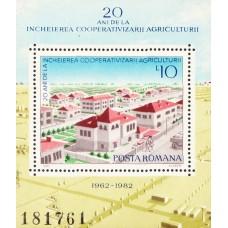 1056 - 20 de ani de la incheierea colectivizarii agriculturii - colita