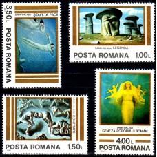 1059 - Reproduceri de arta Sabin Balasa - serie