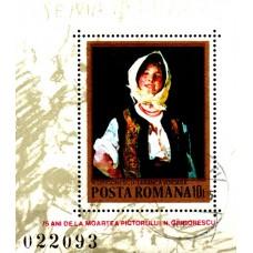 1062 - 75 de ani de la moartea pictorului Nicolae Grigorescu - colita s