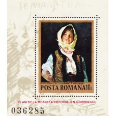 1062 - 75 de ani de la moartea pictorului Nicolae Grigorescu - colita