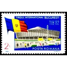 1063 - Targul International Bucuresti - serie