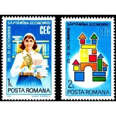 1064 - Saptamana Economiei CEC - serie