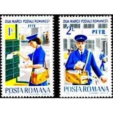 1065 - Ziua marcii postale romanesti - serie
