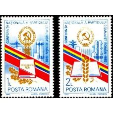 1067 - Conferinta Nationala a PCR - serie
