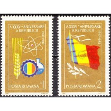 1068 - A 35-a aniversare a Proclamarii Republicii - serie