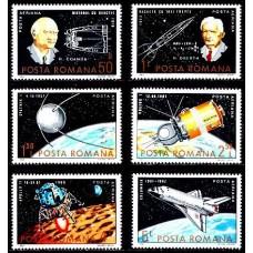 1071 - 25 de ani de Cosmonautica - serie