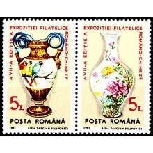1258a - Expozitia Filatelica Romano-Chineza - serie d