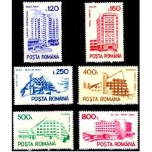 1269 - Hoteluri si cabane (uzuale IV) - serie