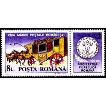 1271a - Ziua marcii postale romanesti - serie v