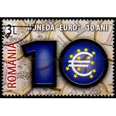 1825 - Moneda EURO 10 ani - serie s