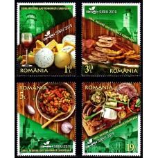 2256 - Sibiu, regiune gastronomica europeana - serie