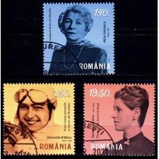 2317 - Femei celebre din Romania - serie s