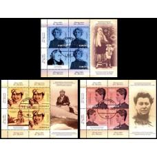 2317b - Femei celebre din Romania - blocuri s