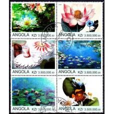 Angola 2000 - Nuferi - serie sb